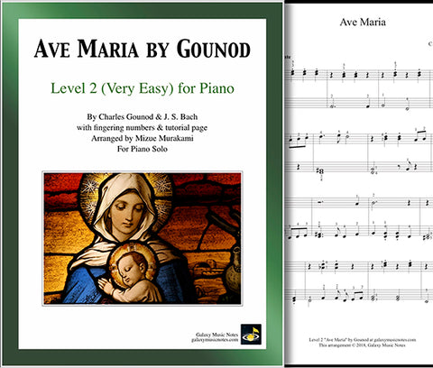 Ave Maria by Gounod: Level 2 - Cover sheet & 1st page
