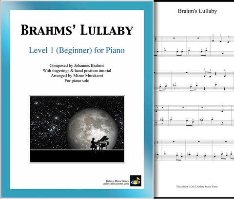 Brahms Lullaby Level 1 - Cover & 1st piano sheet