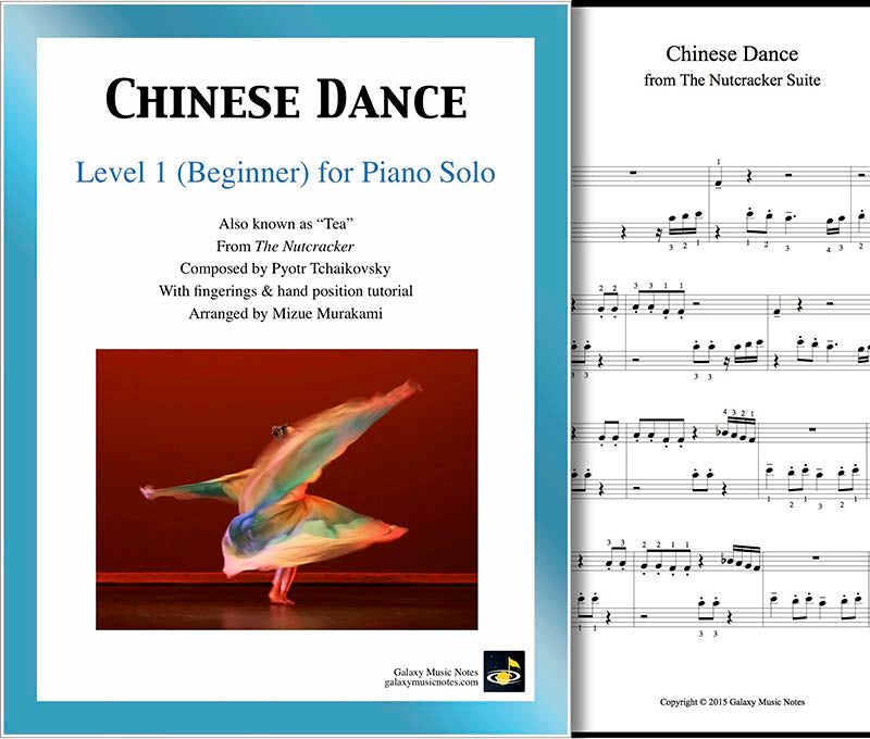 Chinese Dance from The Nutcracker: Level 1 - cover sheet