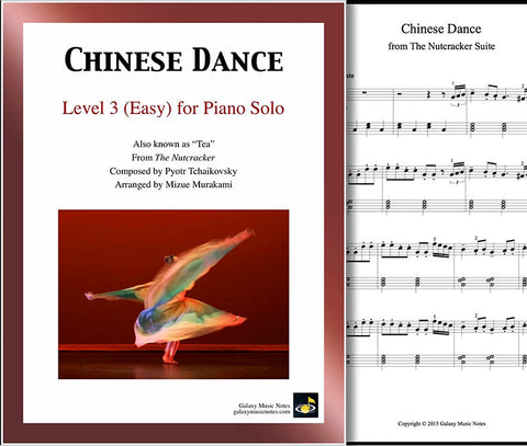 Chinese Dance from The Nutcracker: Level 3 - cover sheet