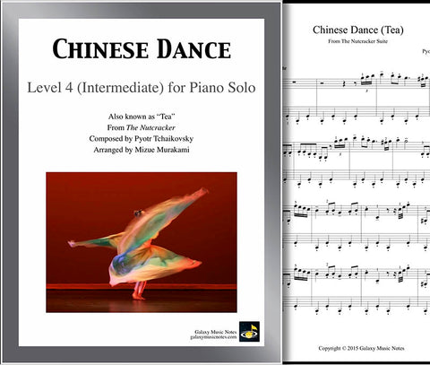 Chinese Dance | Nutcracker | Level 4 - Cover & 1st page