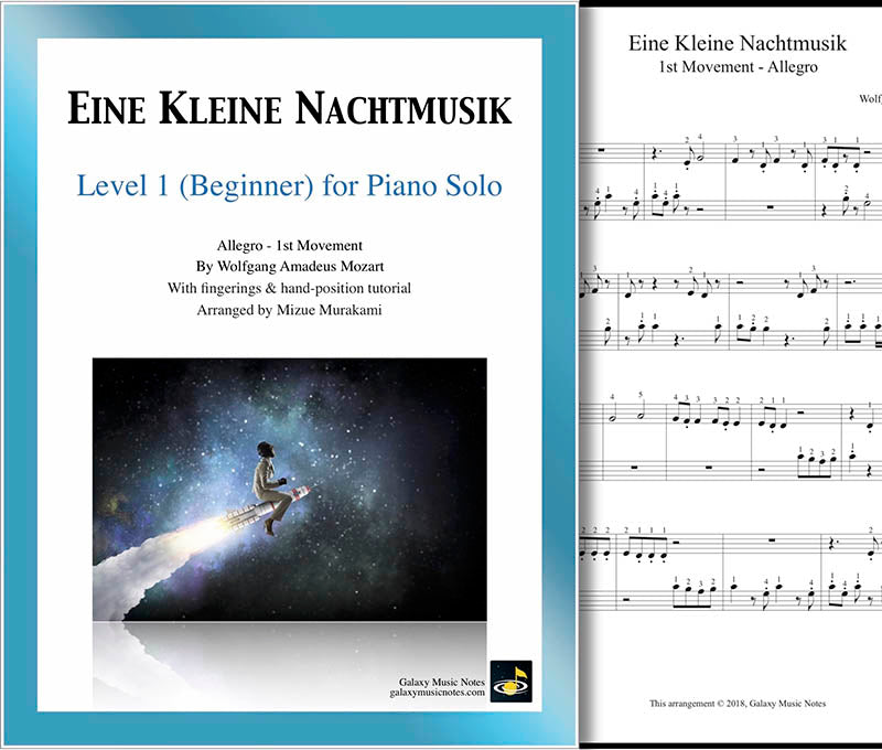 Eine Kleine Nachtmusik Level 1 - Cover & 1st piano sheet