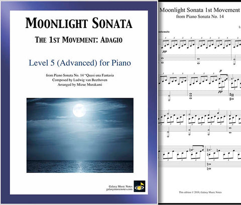 Moonlight Sonata: 1st MVMT | Level 5 - Cover & 1st page