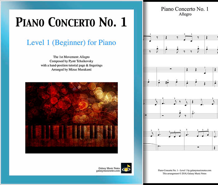 Piano Concerto No. 1 - 1st MVMT Level 1 - cover & partial 1st page