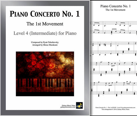 Piano Concerto No. 1 - 1st mvmt - Level 4 - Cover & partial 1st page