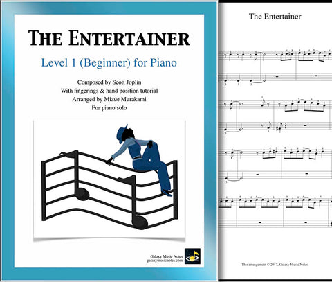 The Entertainer Level 1 - Cover sheet & 1st page