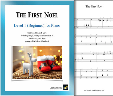 The First Noel: Level 1 - 1st piano page & cover
