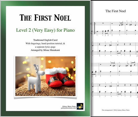 The First Noel Level 2 - Cover sheet & 1st piano sheet