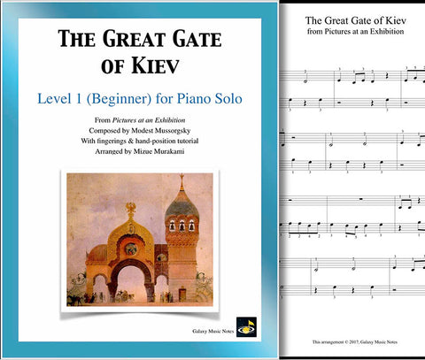The Great Gate of Kiev Level 1 - Cover sheet & 1st page