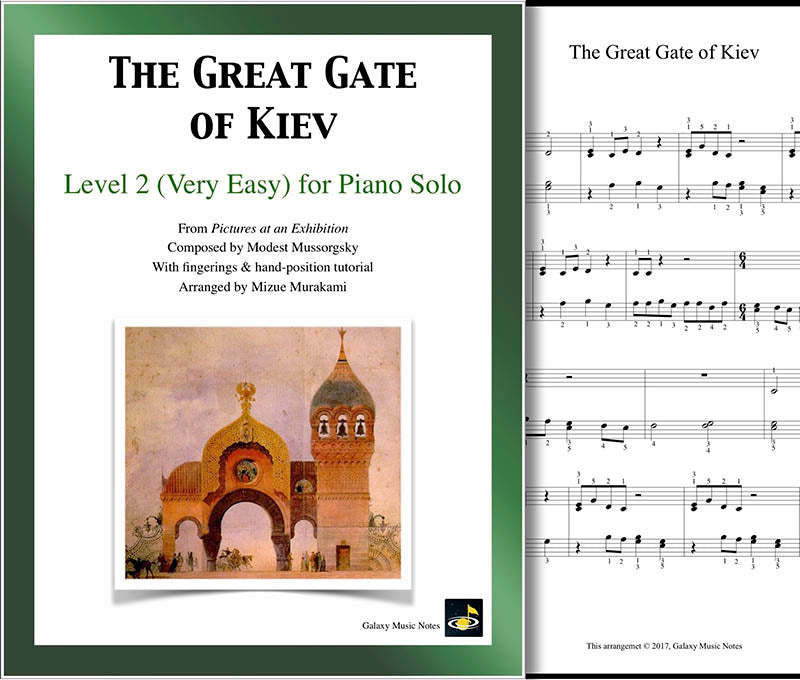 The Great Gate of Kiev Level 2 - Cover sheet & 1st page
