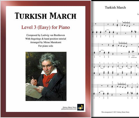 Turkish March by Beethoven Level 3 cover sheet