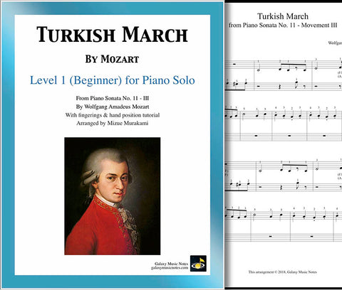 Turkish March | Mozart | Level 1 - Cover sheet & 1st page