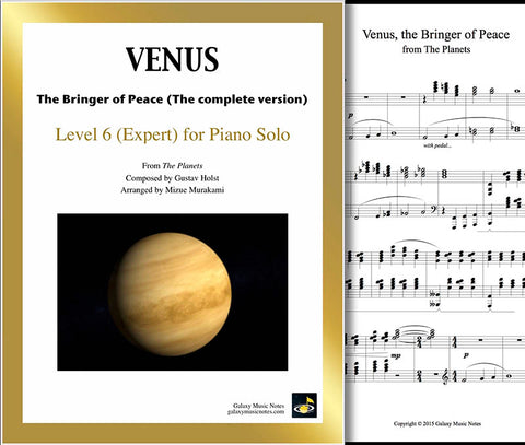 Venus from The Planets Level 6 - Cover sheet & 1st page