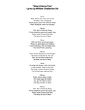 What Child is This - Lyrics page