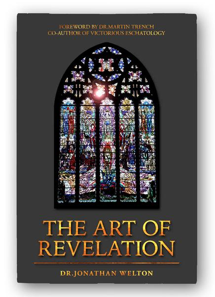 The Art of Revelation E-Book