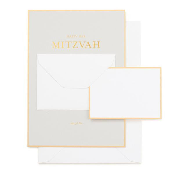 HAPPY BAR MITZVAH TINY MESSAGE - GREETING CARD