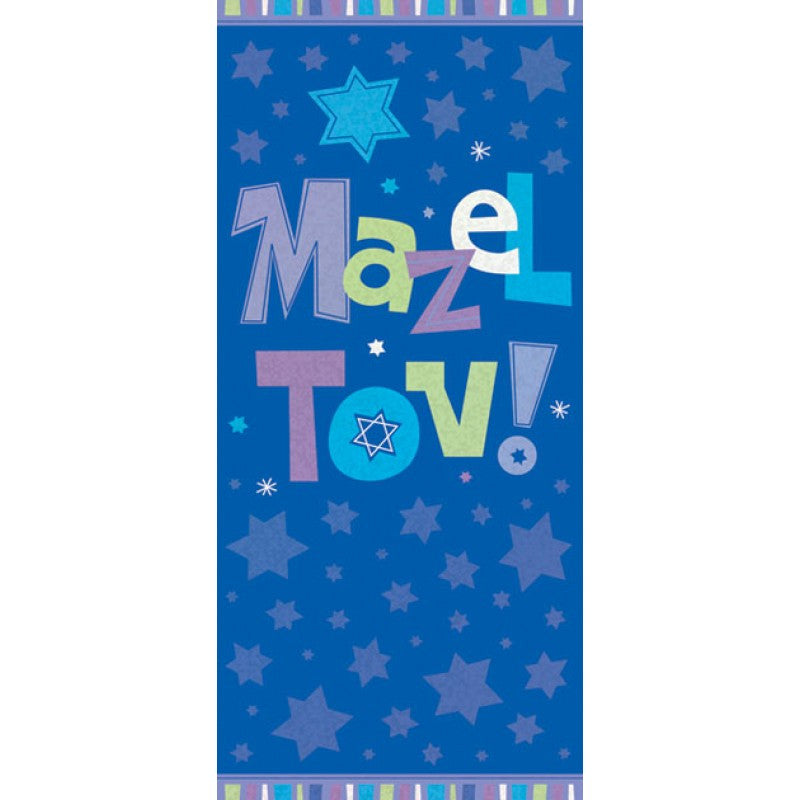 HOLIDAY GIFT CARD - DD - MAZEL TOV STARS