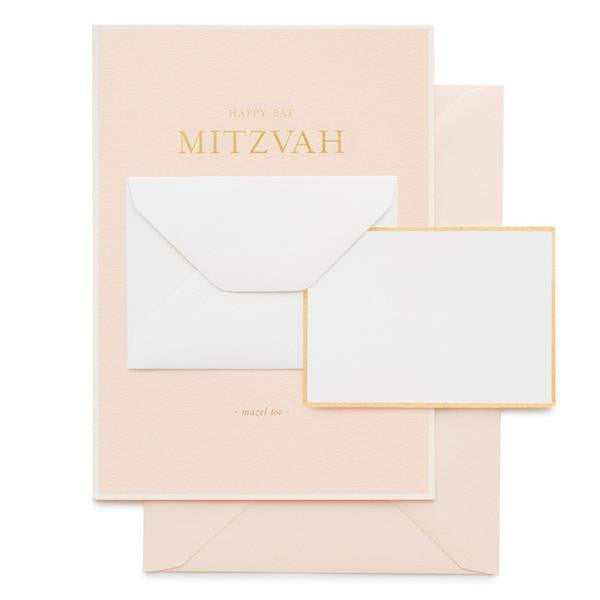 HAPPY BAT MITZVAH TINY MESSAGE - GREETING CARD