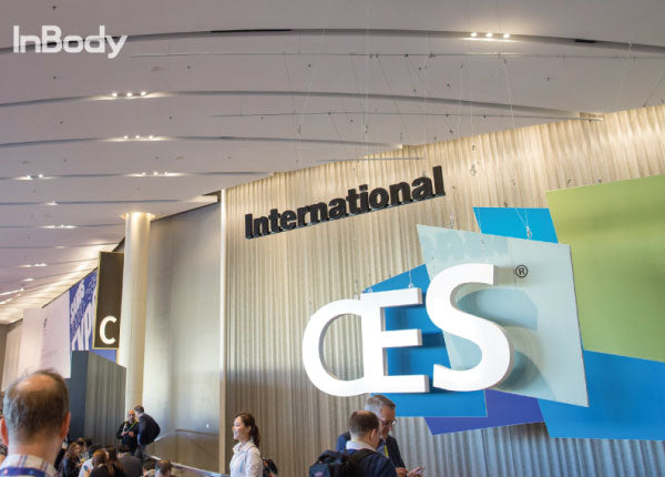 Come Meet InBody at CES 2016!