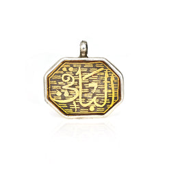 Arabic Damascene Charm