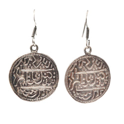 Script Disc Disk Earrings
