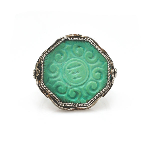Hexagonal Qing Ring