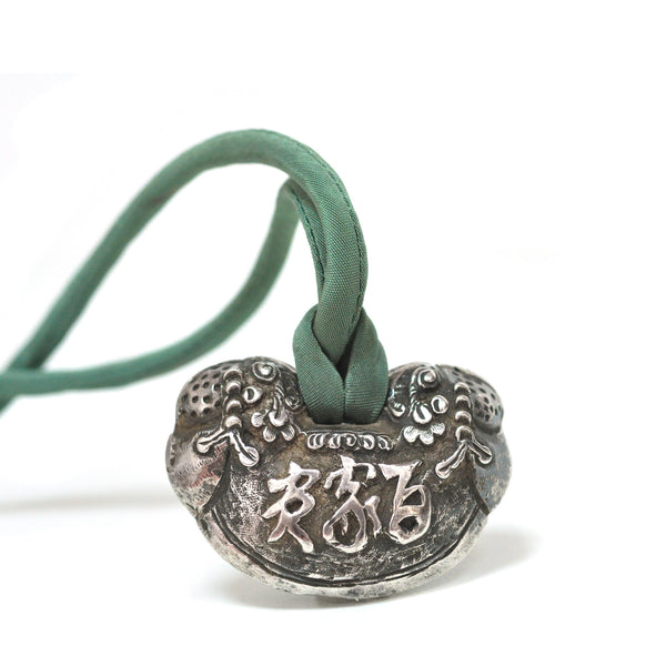 Necklaces - Silver Chinese Lock Pendant