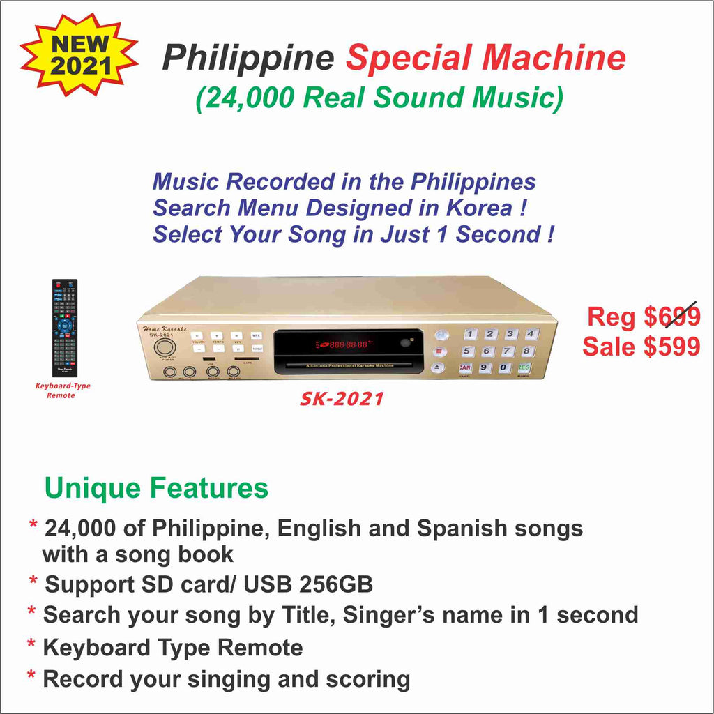 Philippine Special Machine (23,000 Real Sound Music) SK-2021