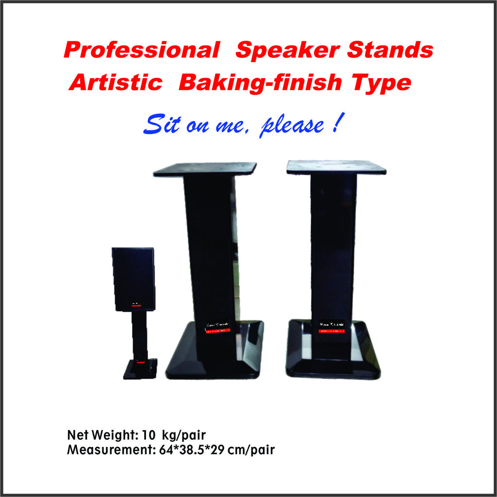 Professional Speaker Stand