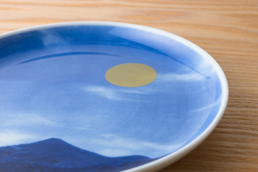 Kihara - Picture Plate - Moon