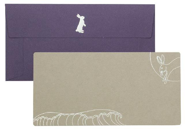 Cashico Embossed Rectangle Card, rabbit