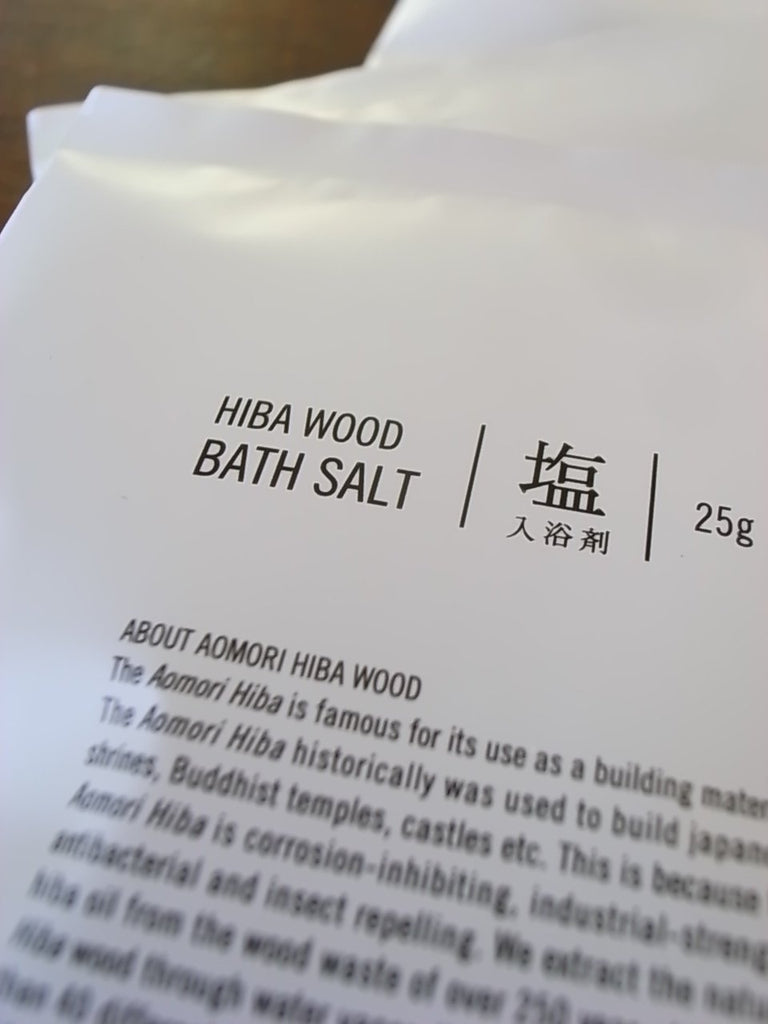 Cul de Sac Japan - Hiba Wood Bath Salt 25g Sachet