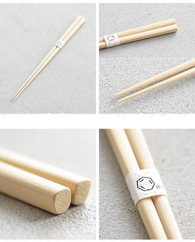 Hiba Wood Chopsticks, set of 2