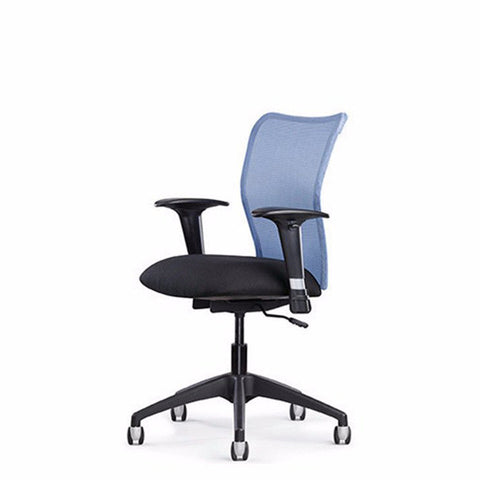 Inertia Mid Back Task Chair