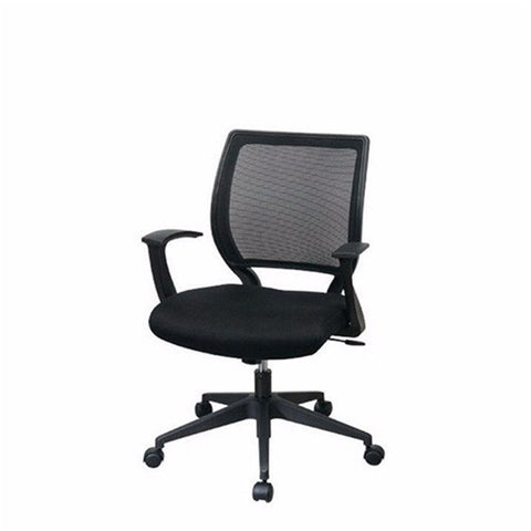 Square Screen Back Chair