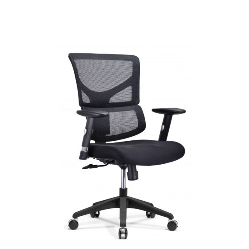 Office Chair Armrest Seating X Chair Basic - Office Furniture Heaven