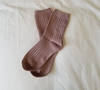 Le Bon Shoppe Socks in Nue