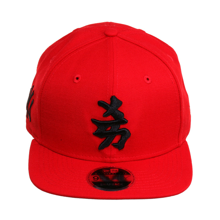 Exclusive New Era 9Fifty New York Yankees Kanji Snapback Hat - Red, Black