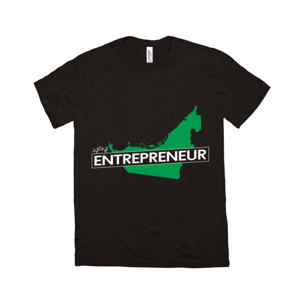 Emirates (UAE) Entrepreneur Tee Shirts