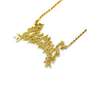 Precious Name Plate Pendant Pm Necklaces