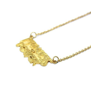 Princess Of Power Pendant Ss Necklaces