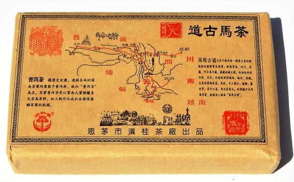 Chamagudao Chinese Shou Pu'er tea brick in brown packaging with a map Chamagudao