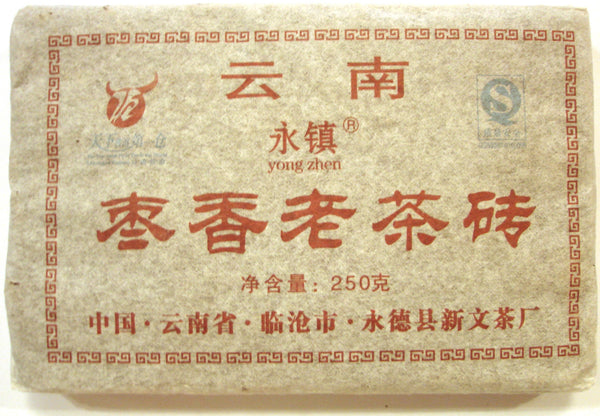 Date Fragrance Chinese Shou Pu-erh tea brick in beige packaging with red writing