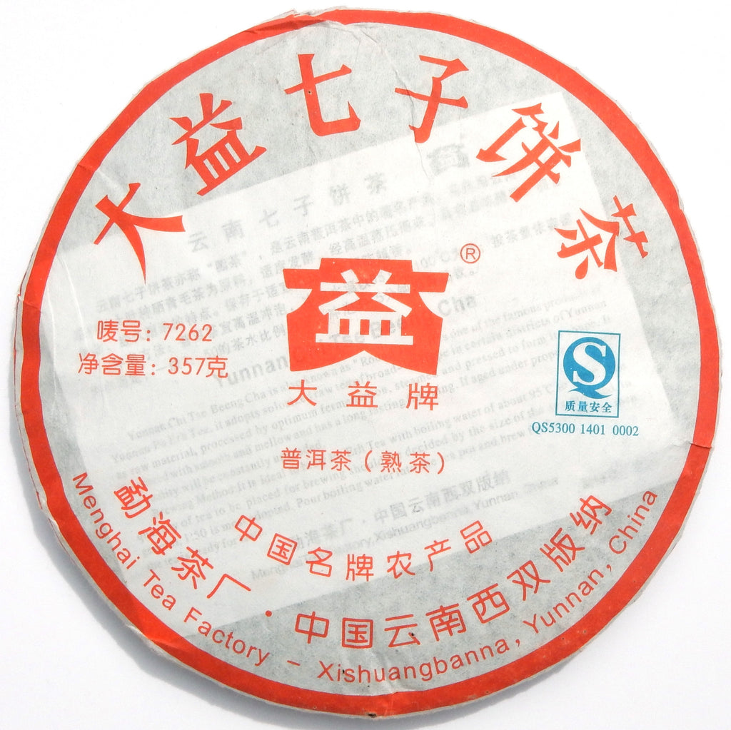Menghai Dayi Chinese Shou Pu-erh tea cake in white packaging with red characters