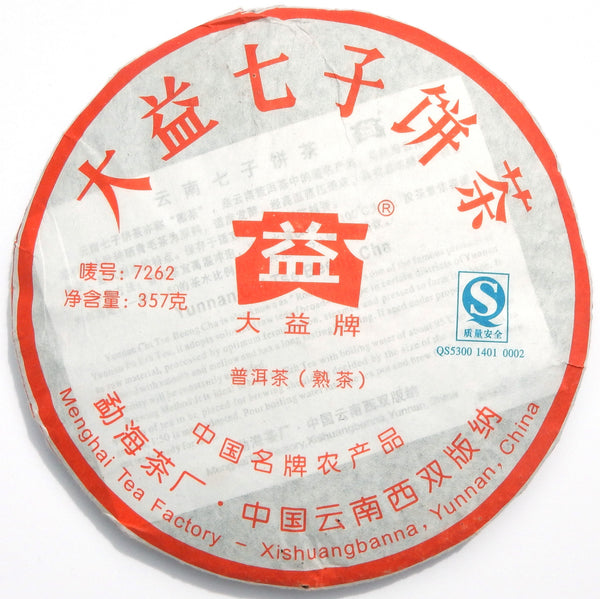 Menghai Dayi Chinese Shou Pu'er tea cake in white packaging with red characters