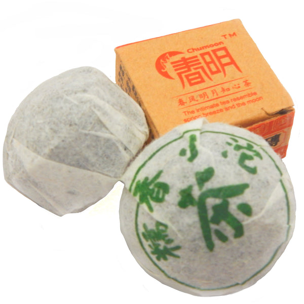 Mini Sheng Pu-erh Introduction Set