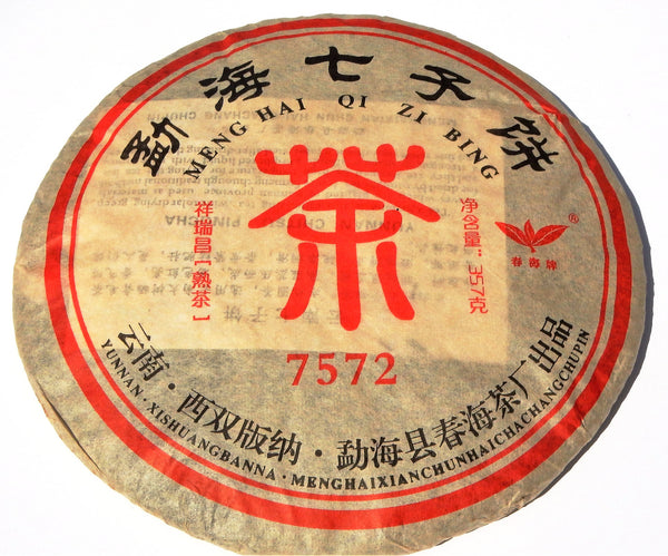 Spring Ocean #7572 Chinese Shou Pu-erh tea cake in beige packaging with black and red characters