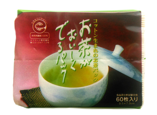 Red package with white cup and green tea, filled with compostable tea bags