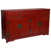 C4ZR1  - Chinese Lacquer Cabinet