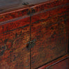 CATC -Chinese Antique Tibetan Chest